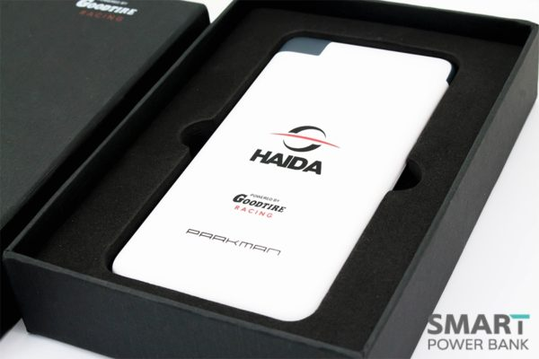 Parkman CITY Series: C1 Power Bank แบตสำรอง (HAIDA)